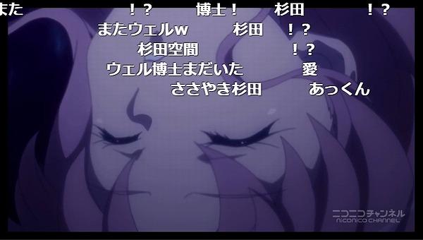 6話 (12)