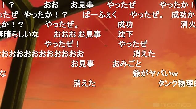 7話 (133)