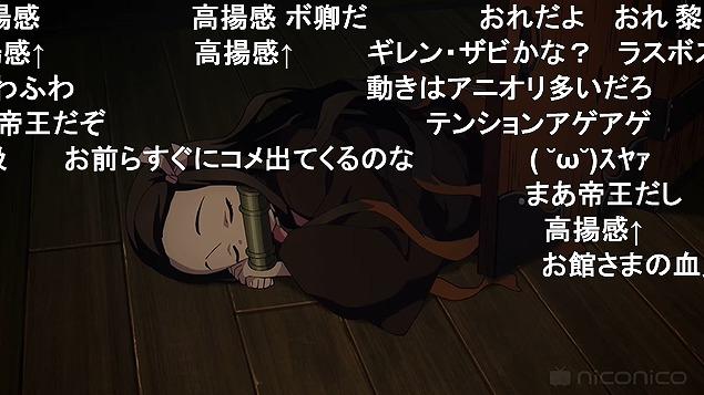 23話 (132)