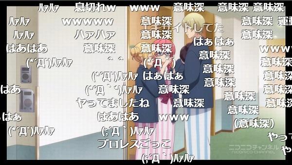 12話 (106)