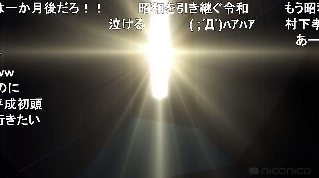 12話 (42)