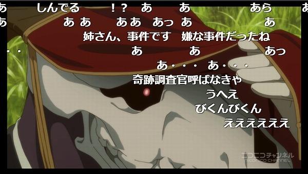 7話 (37)