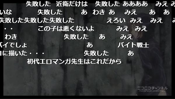 8話 (73)