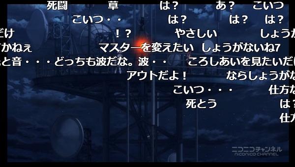 11話 (104)