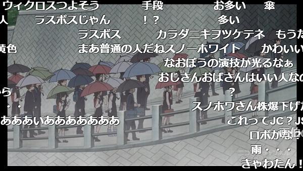 10話 (39)
