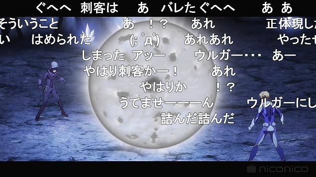 10話 (151)