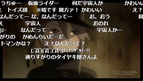 1話 (11)