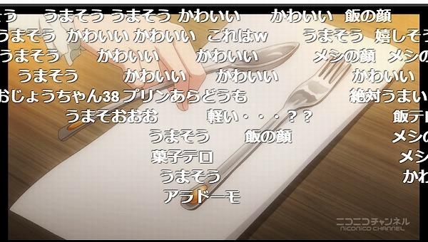 5話 (54)