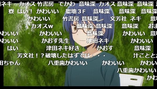 3話 (2)
