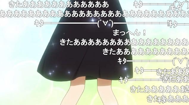 五話 (1)
