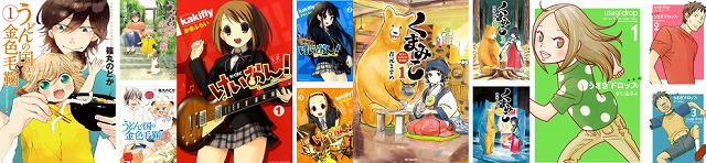 【kindle セール】 「くまみこ」「うどんの国の金色毛鞠」などアニメ化されたコミックスを紹介 【まとめ買い 30%~50% OFF】