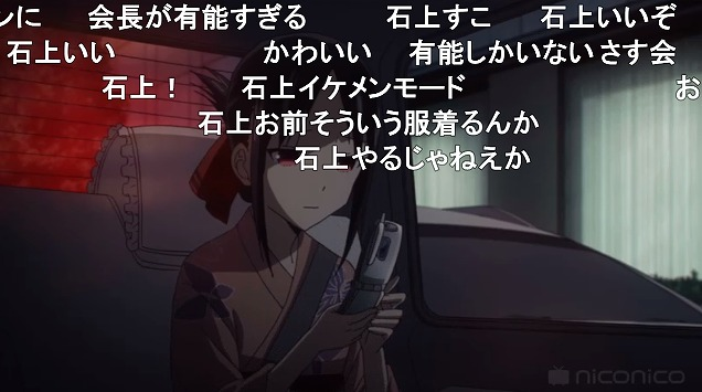 12話 (35)