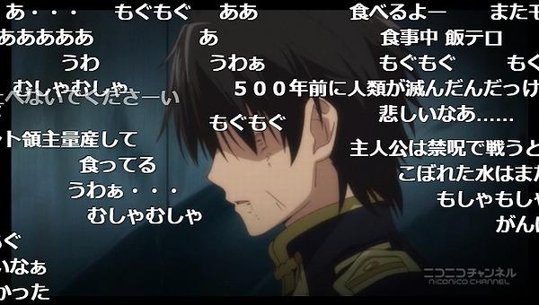 12話 (9)