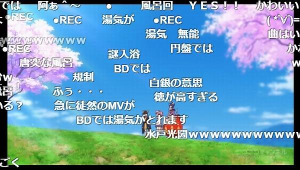 7話 (98)