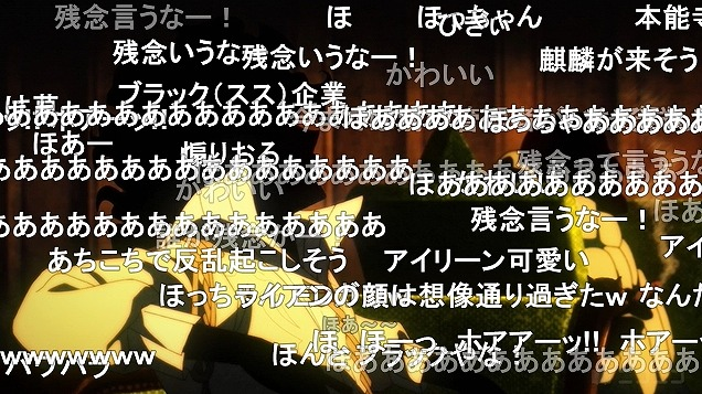 10話 (171)