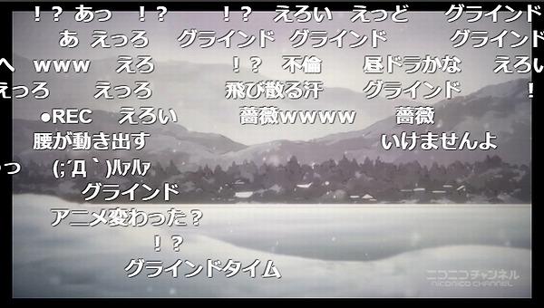7話 (71)