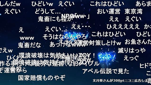 5話 (94)