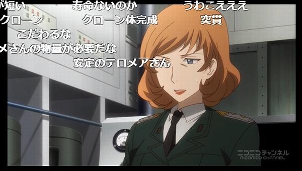 10話 (81)