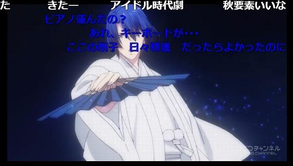 8話 下 (6)