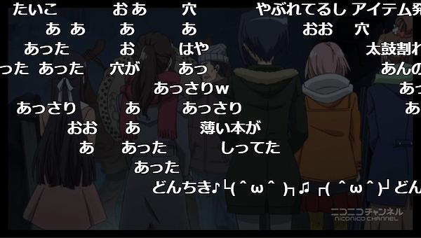 19話 (12)