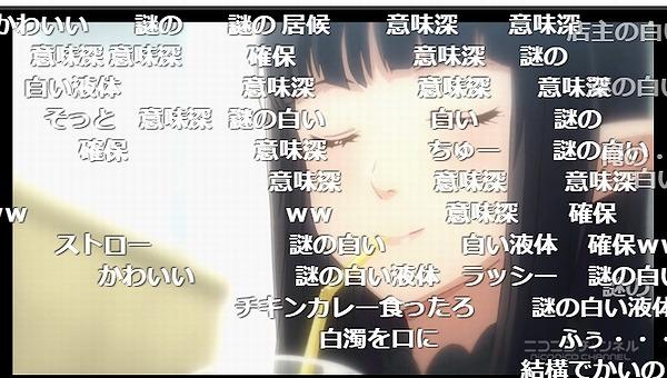 11話 (55)