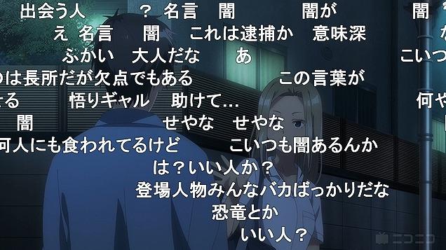 4話 (63)