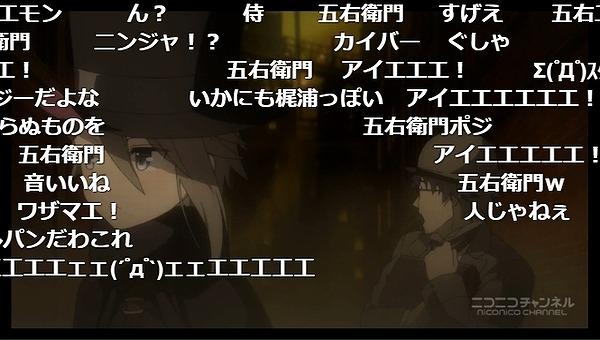 1話 (17)