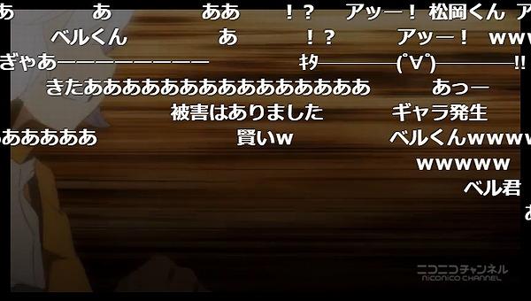 1話 (177)