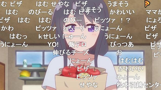 8話 (21)