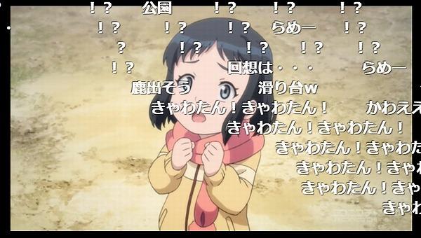 11話 (92)