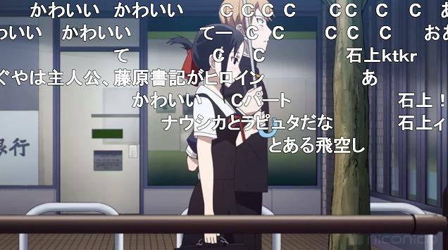 五話 (182)