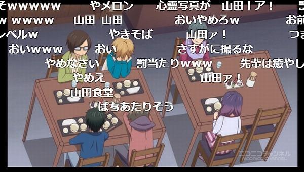 7話 (42)
