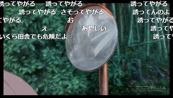 4話 (21)