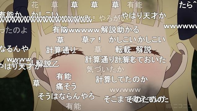 10話 (6)