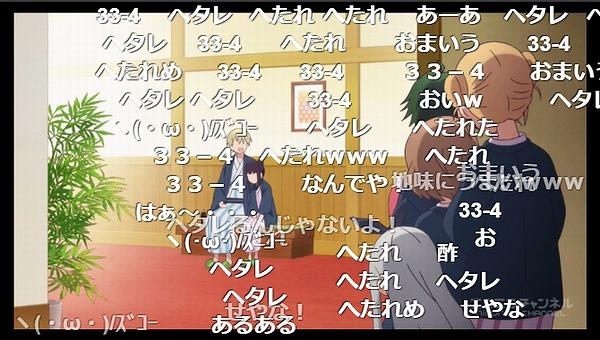 12話 (94)