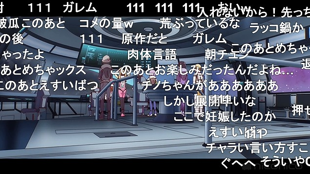 10話 (98)