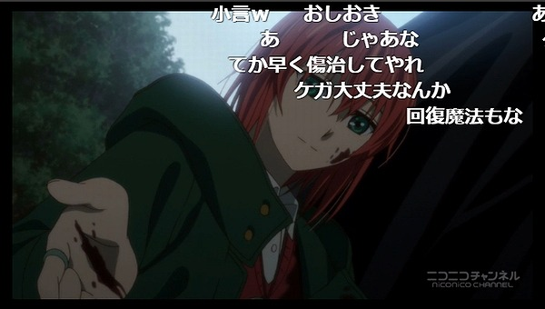 8話 (102)