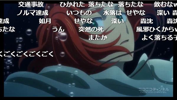 11話 (70)
