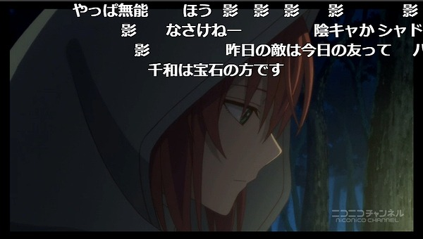 4話 (75)