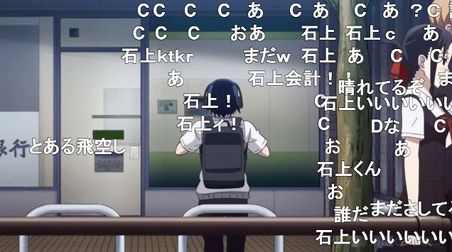 五話 (183)