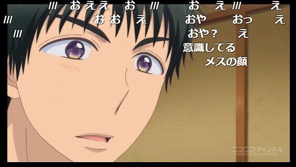 7話 (23)