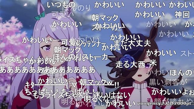 8話 (2)