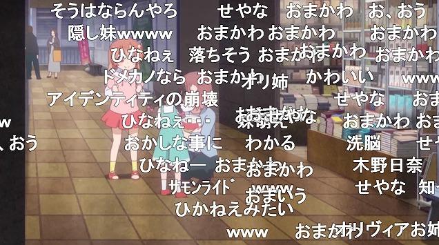 8話 (109)