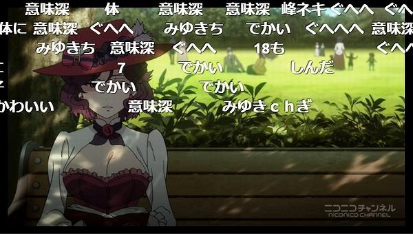 6話 (7)