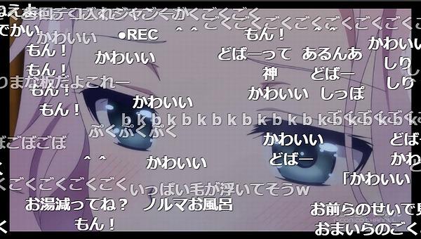 3話 (17)