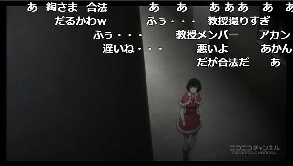 3話 (119)