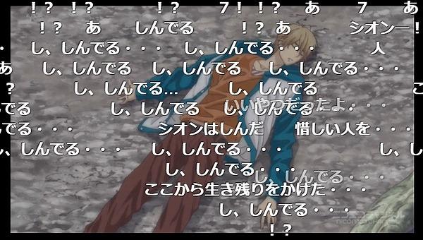 7話 (83)