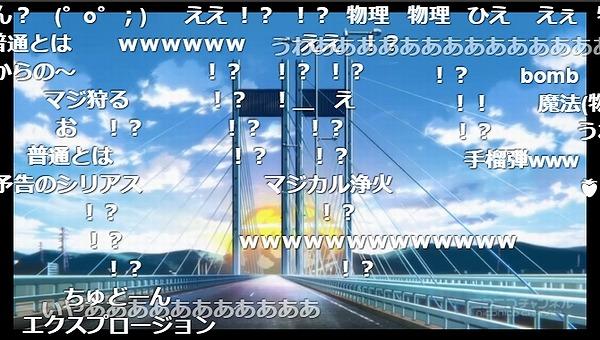 2話 (23)
