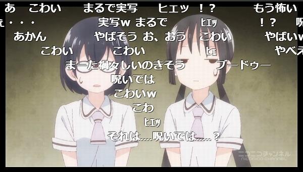 6話 (34)