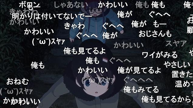 12話 (111)